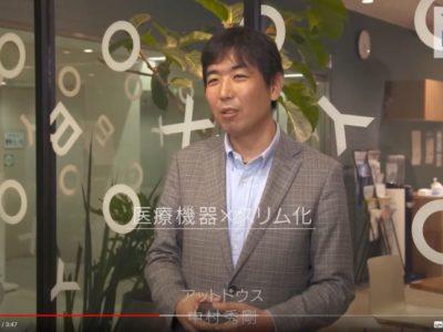 横浜市のYouTubeチャンネルにて紹介(2020.7.14)
